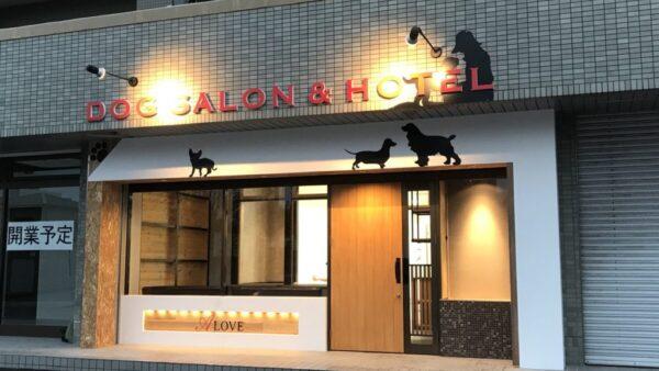 A-LOVE 刈谷店