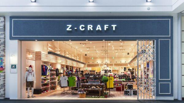 Z-CRAFT 堺北花田店