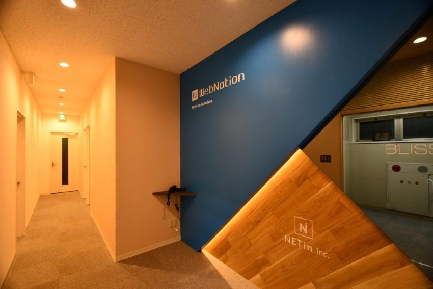 Webnation Office 内観 エントランス